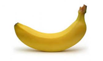 براءة اختراع تحول الموز الى وحدات تحكم