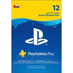 Oman PlayStation Plus: 12 Month Membership